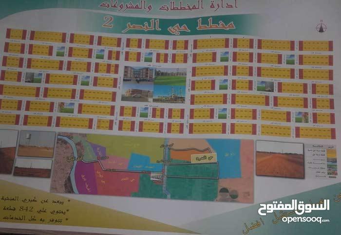 ارض مميزه في الخرطوم شرق النيل حي النصر 2