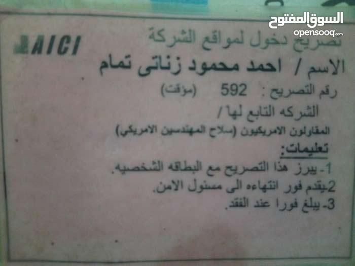ساكن  في حولي احمد الزناتي لاعمال الخرسانه والمقاولات