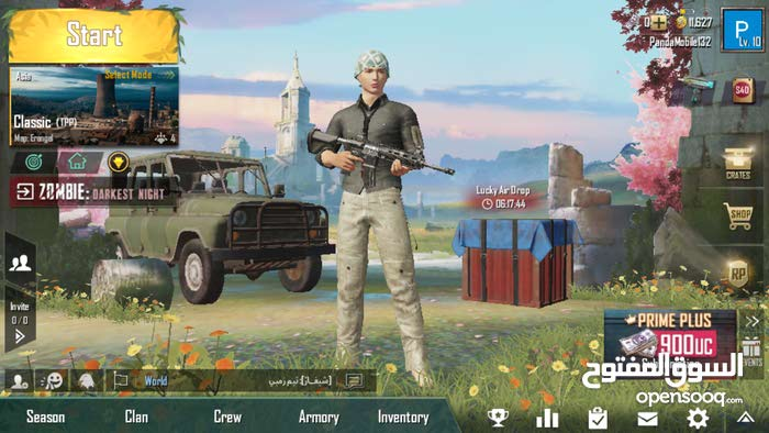 pubg mobile account RP 10 - (104840472) | Opensooq