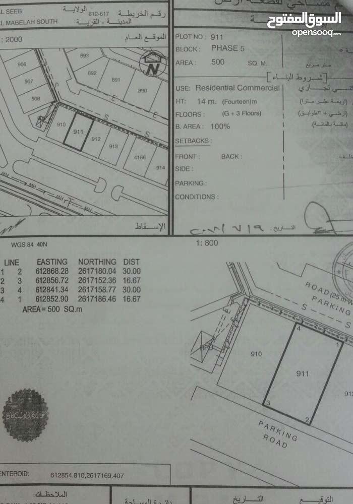 ارض سكني تجاري بالمعبيله السابعه موقع جميل جدا لا يتعوض اول خط من شارع