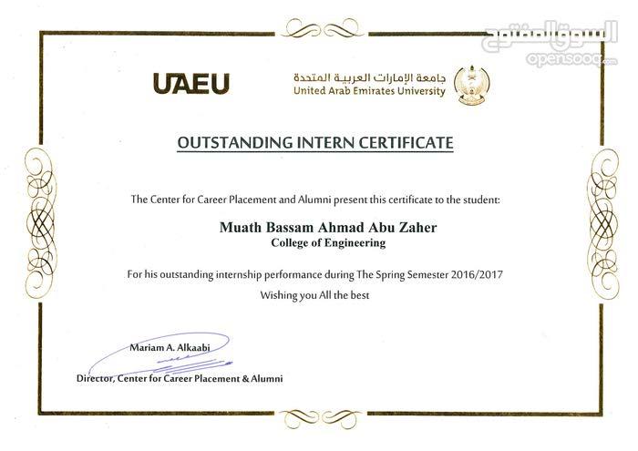 مهندس مدني حديث التخرج-حاصل على جائزة أفضل مهندس متدرب