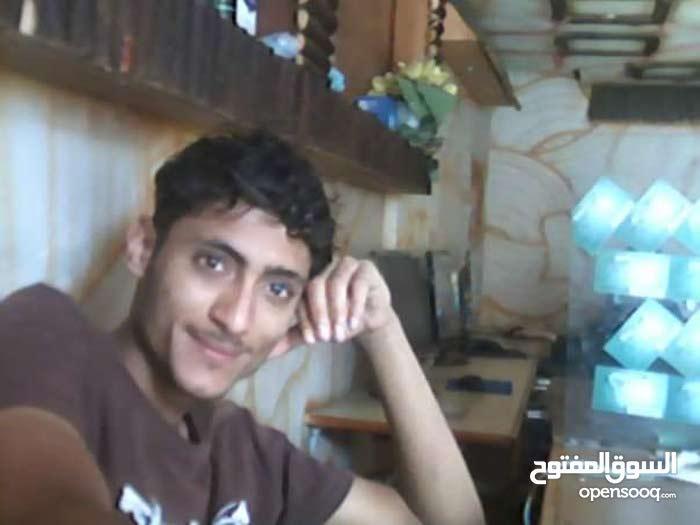 ابحث عن تاشيره وعمل انا في اليمن