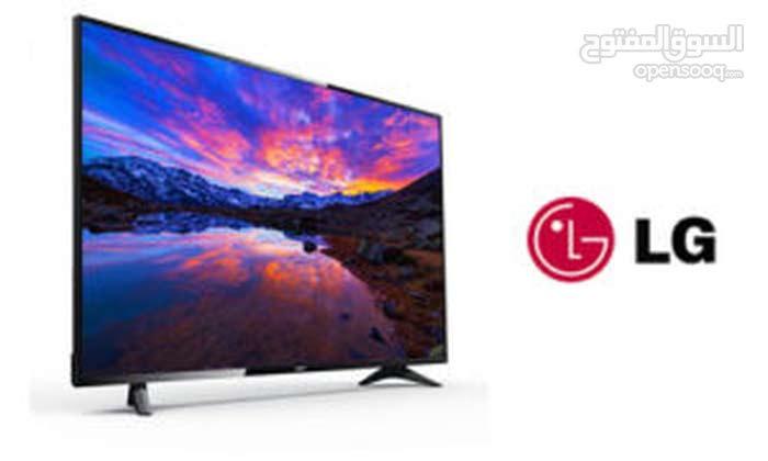 LG 50 inch TV screen