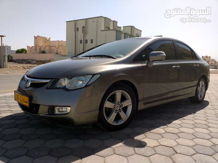 For sale 2007 Grey Civic