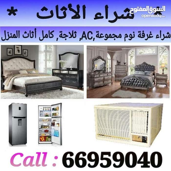 Buying, furniture, Ac/ freez oyasing mesin call..66959040