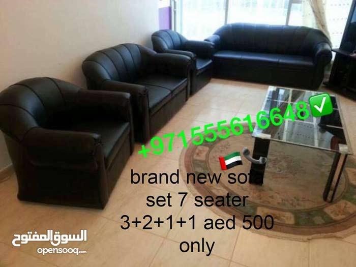 نحن نبيع أريكة