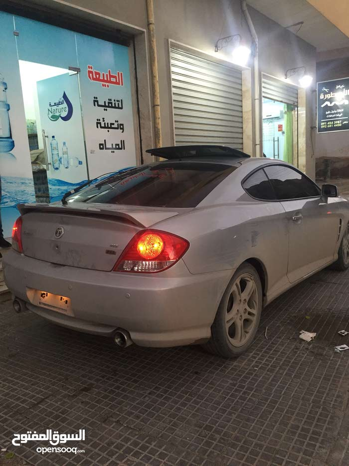 New 2006 Hyundai Tuscani for sale at best price