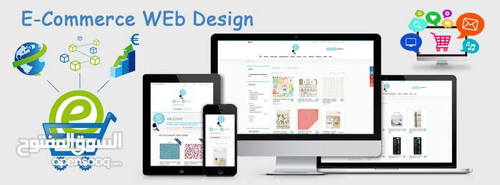 انشاء متجر الكترونى على الانترنت E-Commerce website
