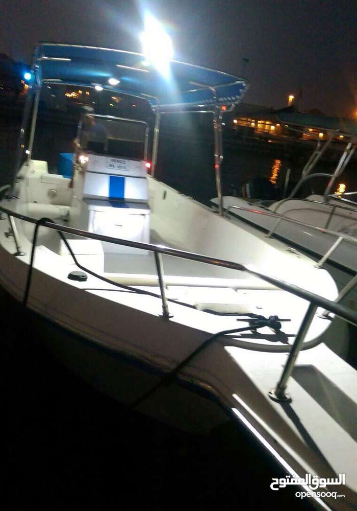 for sale al dhaane classic 28ft