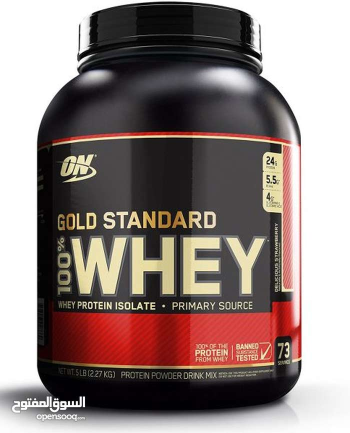 Whey Protein 5 Lbs