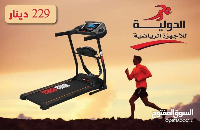 جهاز الركض الرياضي الجديد مع تكسير الدهون