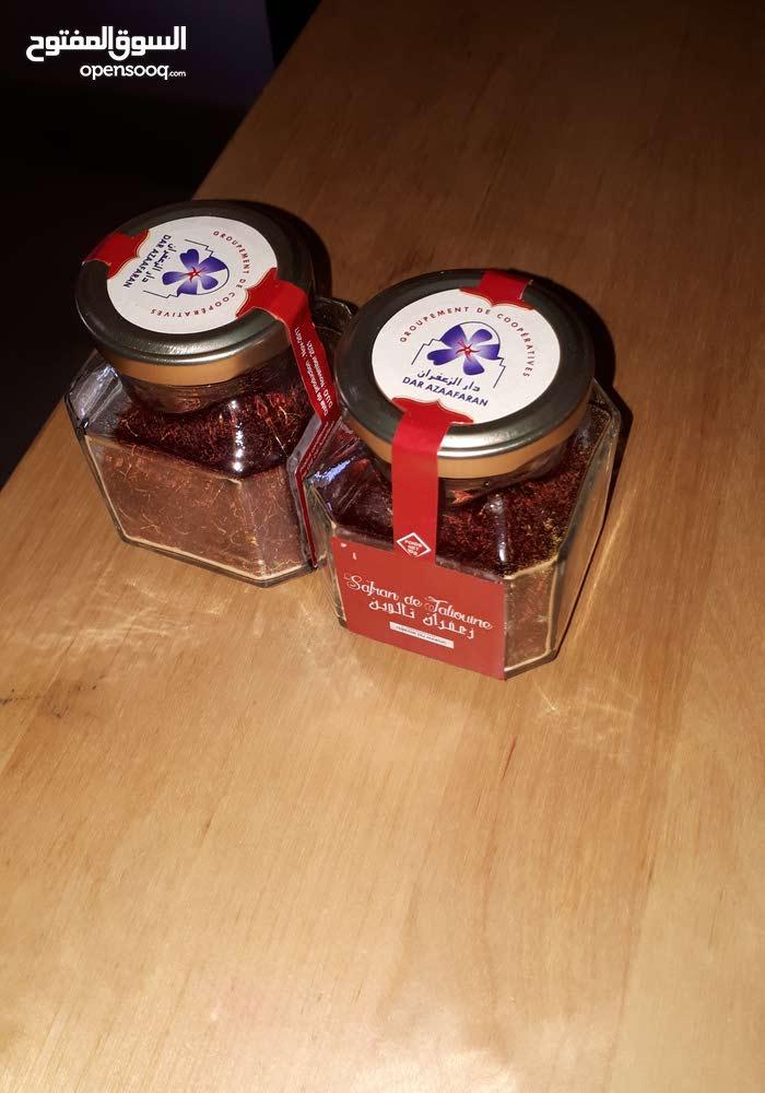 زعفران عضوي عالي الجودة/ Moroccan bio-saffron