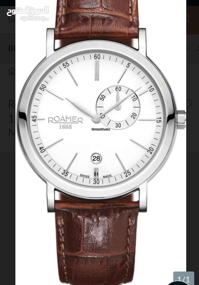 roamer watch branded