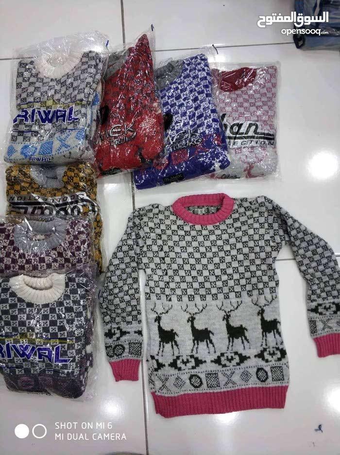 ملابس حلم الاطفال
