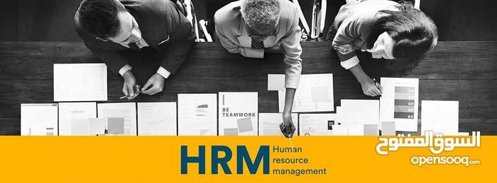 Human Resource Management in Qatar