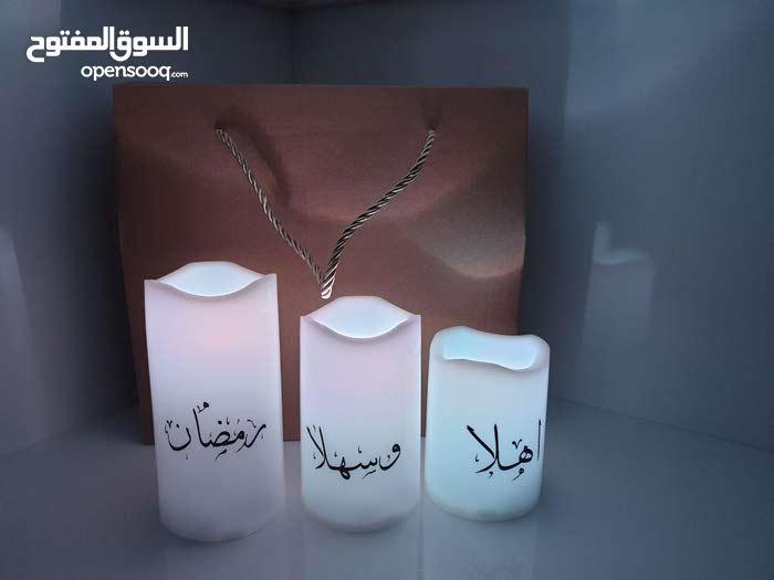 الشمعات المضيئة احلى ديكور  فى رمضان