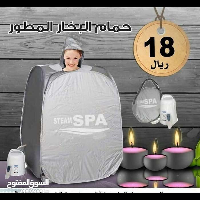 حمام البخار المنزلي المطور