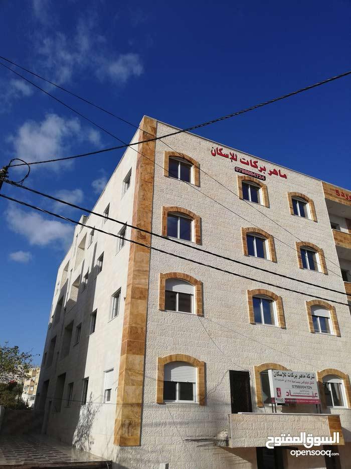 Apartment for sale in Irbid city Aydoun