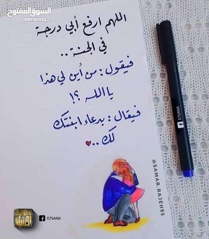 الرياض .نساء