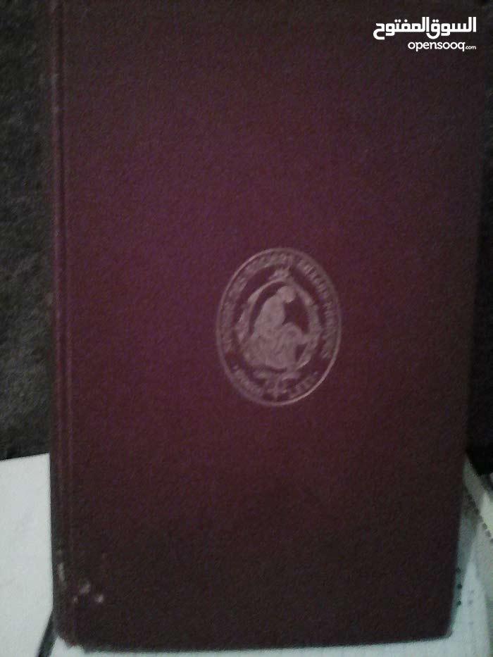 كتاب فرنسي مهم لسنة 1925
