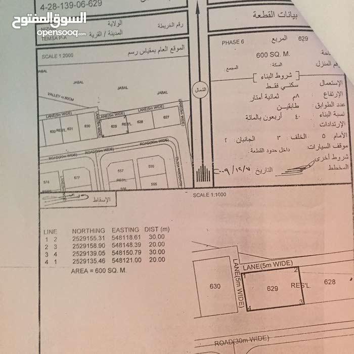 محافظة الداخلية ولاية نزوى منطقة طيمساء