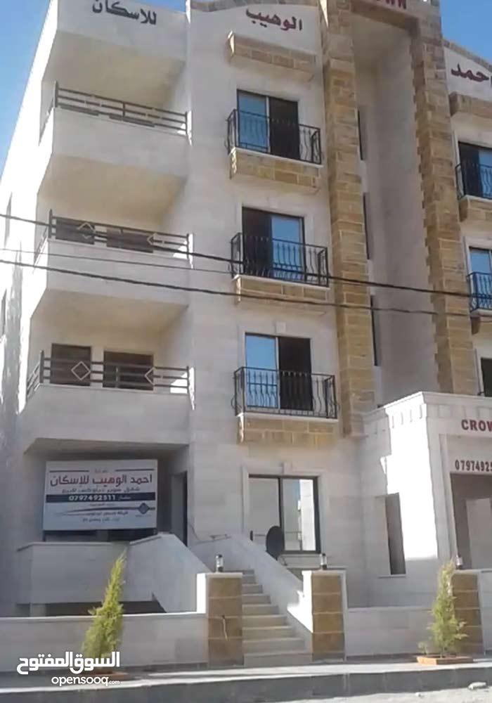 شقة 150م للبيع اربد الحي الشرقي