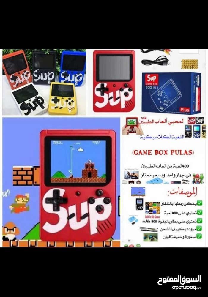 cf7a5b4ec لعبة للأطفال والكبار - (107189730) | السوق المفتوح