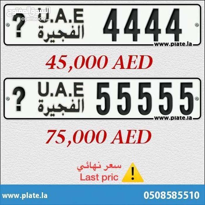 Special Number Plate Fujairah VIP