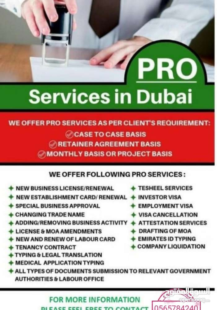 PRO SERVICES IN UAE - (112207065) | Opensooq