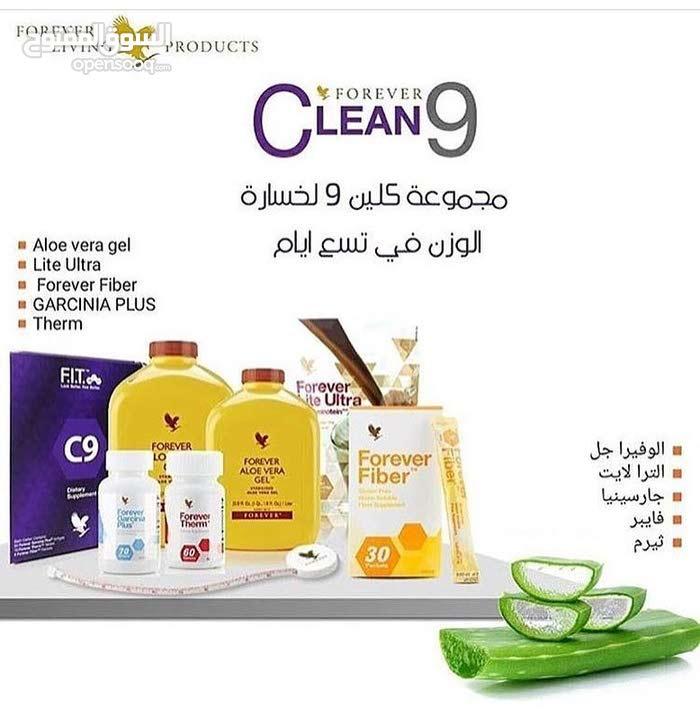 مجموعة تنقيص الوزن و تنظيف الجسم من كل السموم و الميكروبات في تسعة ايام فقط.