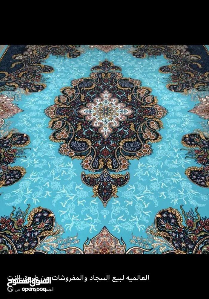 Baghdad - New Carpets - Flooring - Carpeting for sale directly from the owner