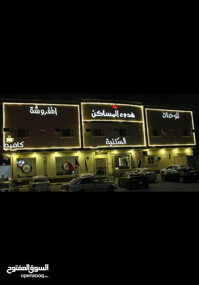 apartment for rent in Al RiyadhAl Yarmuk