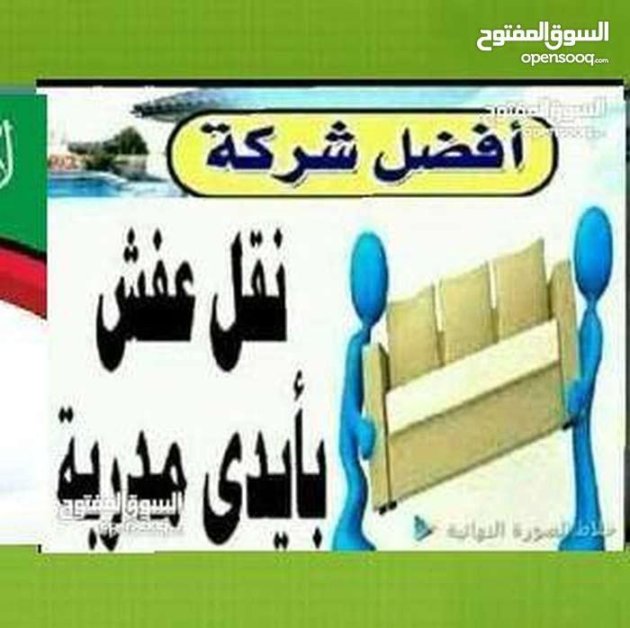 نقل عفش داخل الرياض مع الفك والتركيب غرف نوم و مجالس ومطابخ  امان علي الاغراض