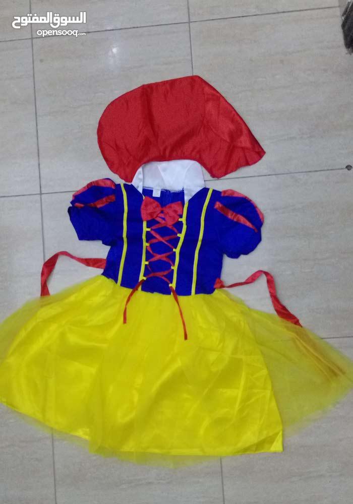 e4d1e63767b0a ملابس اطفال تنكري تقمص شخصيات مهرج .لباس رائد فضاء - (103408200 ...