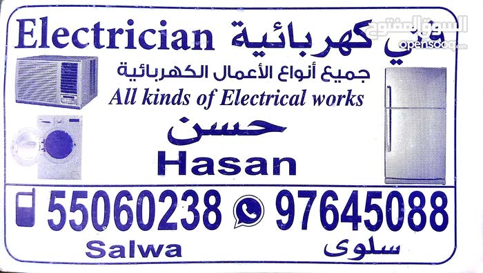 all kinds of electrical works