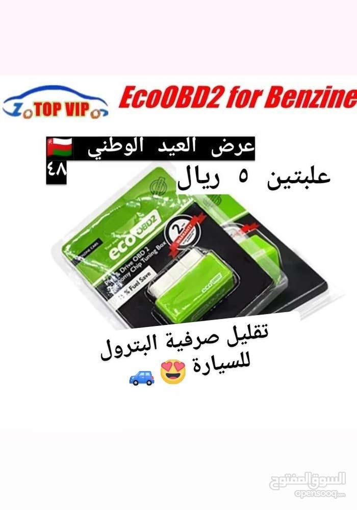 منتج obd2 تقليل صرفية البترول