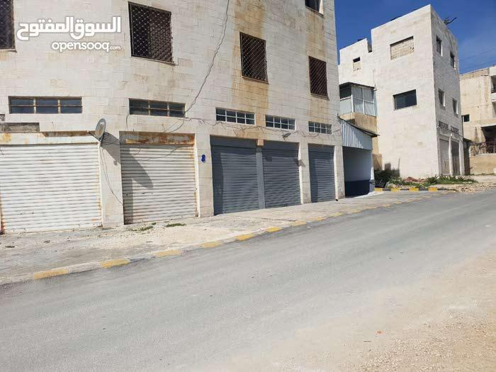 مستودعات اومحلات صناعي في البيادر المنطقه الصناعيه