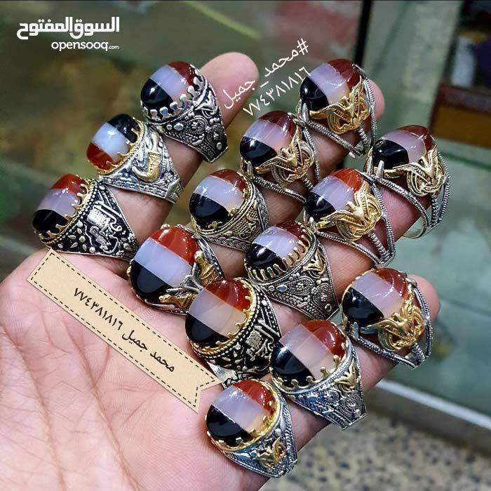 خواتم فضة عيار 925  باحجار العلم اليمني للطلب التواصل 00967.774381816