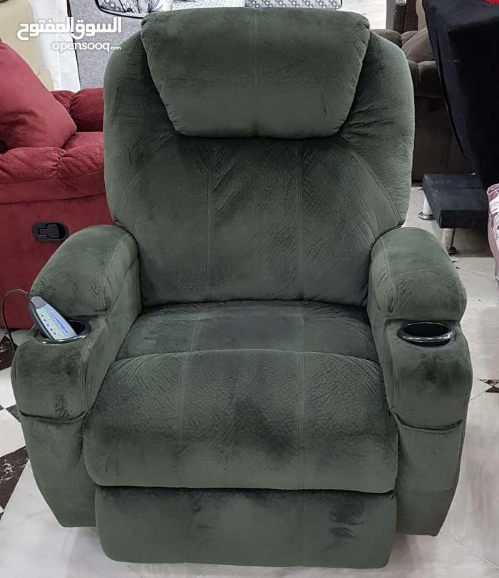 كرسي مساج تخفيض