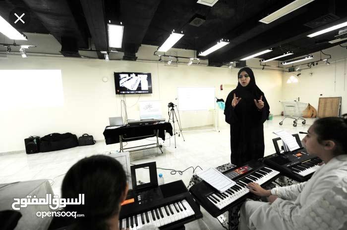 دروس خصوصية فى الموسيقى . عربى . انجليزى
