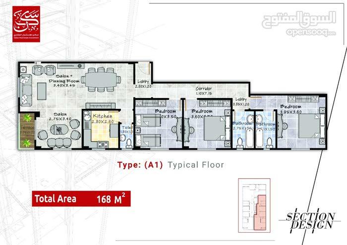 للبيع شقة 168م بفيلا فى مدينة الشروق وبالتقسيط