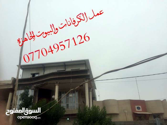 Best price 250 sqm apartment for rent in Basra