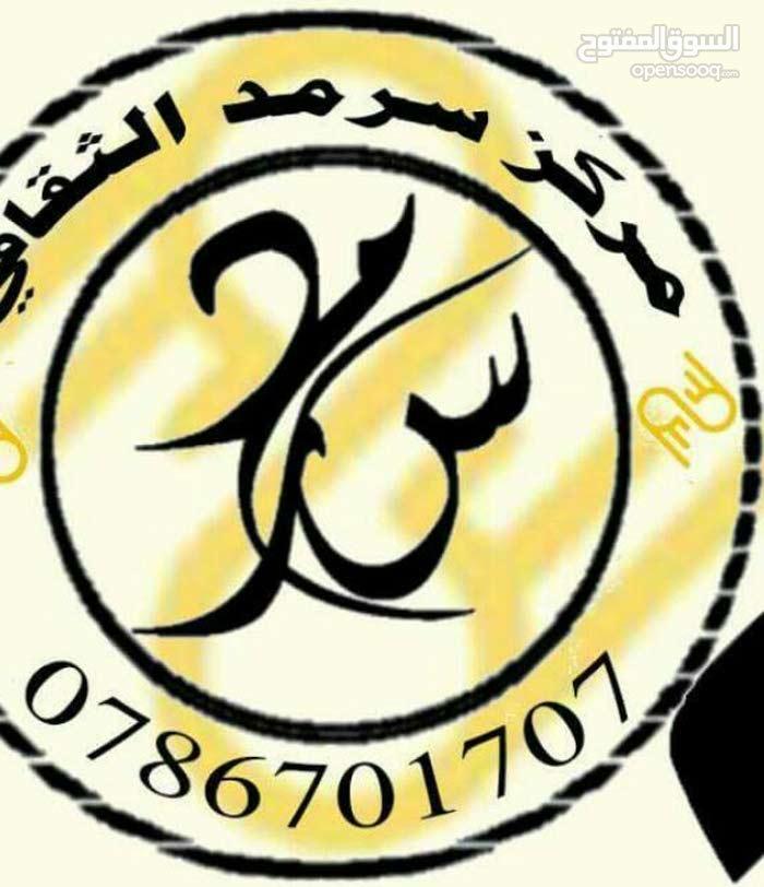 مطلوب معلمات (لغة عربية &لغة انجليزية & ورياضيات)