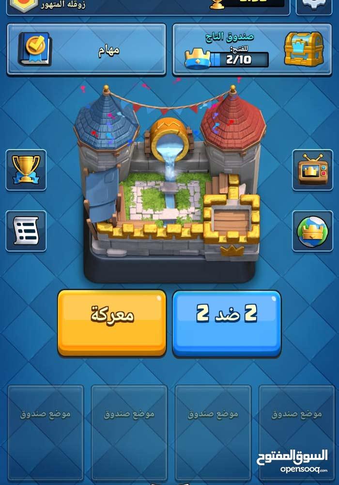 (arena 7(clash royal