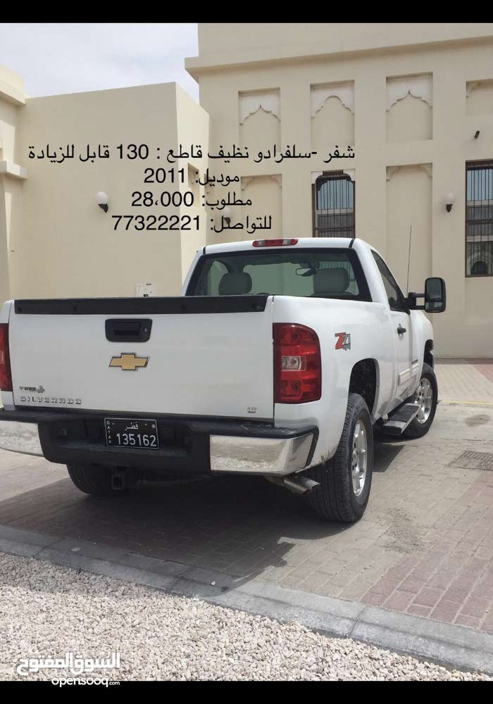 Chevrolet Pickup 2010 - Automatic