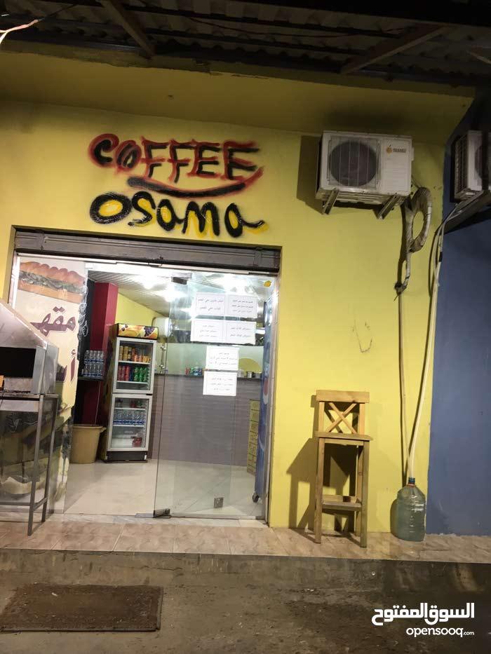 قهوه للبيع