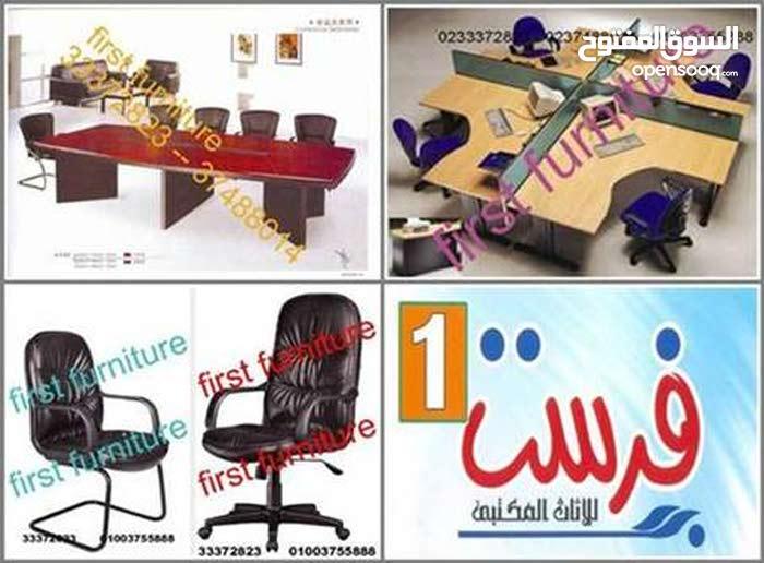 خلايا عمل للشركات أثاث بنوك مكاتب وكراسي مصرى ومستورد