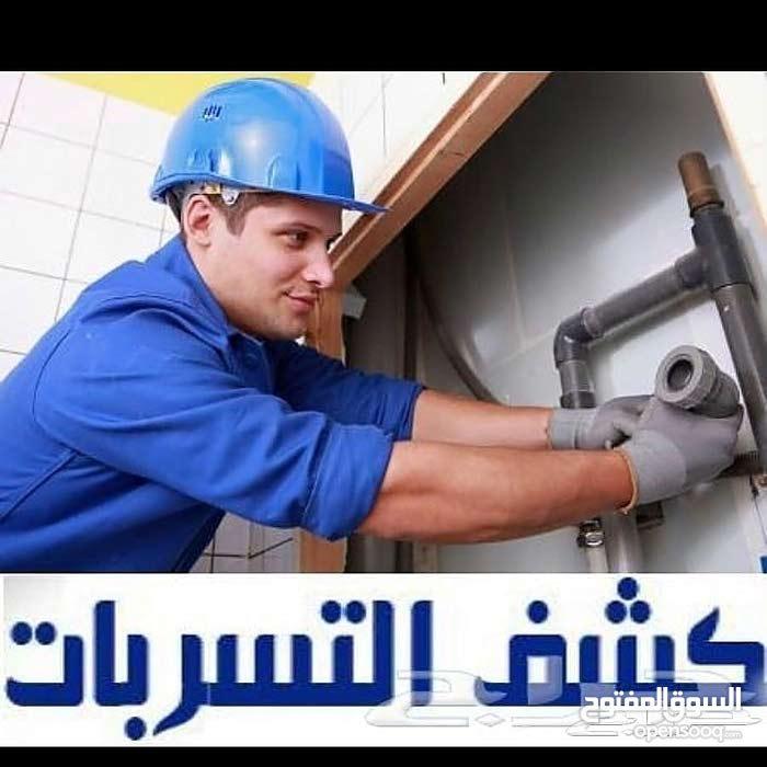 كشف تسربات المياه عزل خزانات المياه