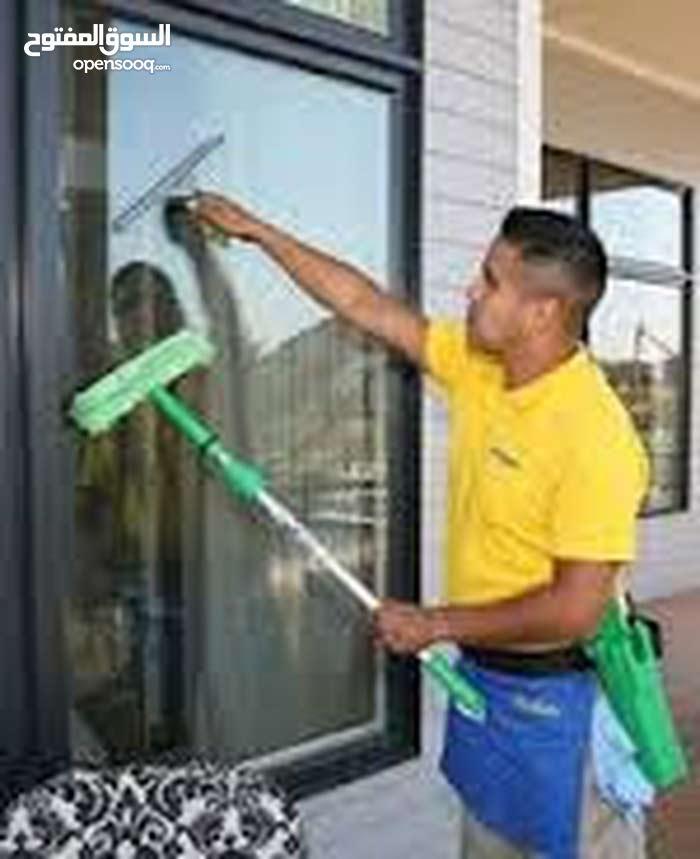 دليل عمان لخدمات التنظيف