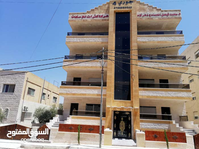 apartment for sale First Floor - Al Hay Al Sharqy